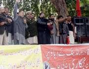 لاہور: پاکستان واپڈا ہائیڈرو الیکٹرک ورکرز یونین کے زیر اہتمام بجلی ..