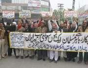 لاہور: ورلڈ پاسبان کے زیر اہتمام پریس کلب کے باہر احتجاجی مظاہرہ کیا ..