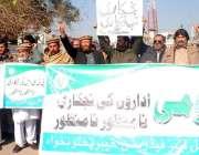 پشاور: نیشنل لیبر فیڈریشن خیبر پختونخوا کے زیر اہتمام مظاہرین اپنے ..