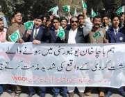 حیدر آباد: سٹی ویلفیئر آرگنائزیشن کی جانب سے باچا خان یونیورسٹی میں ..