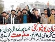 لاہور: مختلف طلبہ تنظیمات کے زیر اہتمام چار سدہ میں باچا خان یونیورسٹی ..