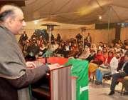 لاہور: تحریک انصاف کے رہنما عبدالعلیم خان ممبر شپ اور انٹر پارٹی الیکشن ..