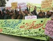 لاہور: بھٹہ مالکان ایسوسی ایشن کے زیر اہتمام پریس کلب کے باہر احتجاجی ..