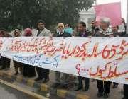 لاہور: ایکشن کمیٹی پنجاب یونیورسٹی کے زیر اہتمام مال روڈ پر احتجاج ..