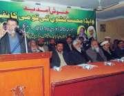 لاہور: آل پاکستان ہائیڈرو الیکٹرو ورکرز یونین کے زیر اہتمام منعقدہ ..