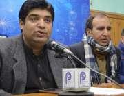 پشاور: ڈی آئی آر کے زیر اہتمام جی ایس پی کے حوالے سے قمر نسیم پریس کانفرنس ..
