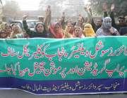 لاہور: سپر وائزر سوشل ویلفیئر اینڈ بیت المال پنجاب کے زیر اہتمام اپنے ..