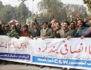 لاہور: آل پاکستان ٹیکنیکل ڈرافٹسمین فیڈریشن کے زیر اہتمام اپنے مطالبات ..