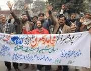 لاہور: قلم فاؤنڈیشن انٹر نیشنل کے زیر اہتمام مجاہد کامران کی بطور قائمقام ..