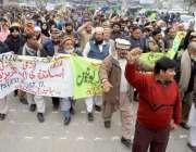 لاہور: پنجاب ٹیچرز یونین کے زیر اہتمام اساتذہ اپنے مطالبات کے حق میں ..