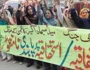 لاہور: پنجاب ٹیچرز یونین کے زیر اہتمام پریس کلب کے باہر احتجاج کے دوران ..
