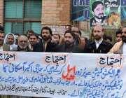 کوئٹہ: چیف آرگنائزر یوتھ ونگ بلوچستان کے زیر اہتمام اپنے مطالبات کے ..
