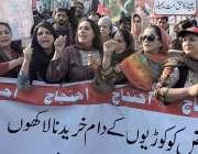 لاہور: اورنج لائن میٹرو ٹرین منصوبے کے خلاف متحدہ اپوزیشن کے زیر اہتمام ..