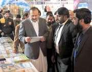 لاہور: صوبائی وزیر تعلیم رانا مشہود احمد خان ایکسپو سینٹر میں منعقدہ ..