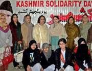 راولپنڈی: وقار النساء کالج میں یوم یکجہتی کشمیر کے حوالے سے تقریب کے ..
