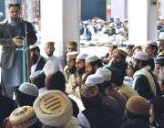 """لاہور: جامیعہ نعیمیہ میں """"علماء اہل سنت تعزیتی ریفرنس"""" سے ناظم اعلیٰ .."""