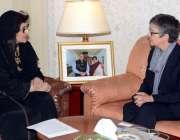 اسلام آباد: سینیٹ سٹینڈنگ کمیٹی کی چیئر پرسن سینیٹر نذہت صادق سے آسٹریلین ..