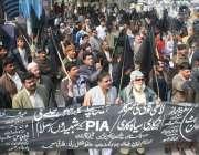 لاہور: پاکستان ریلوے پریس یونین کے زیر اہتمام مظاہرہ کیا جا رہا ہے۔