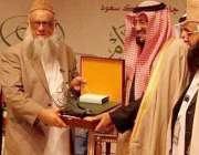 ریاض: تین روزہ الرحم فی الاسلام عالمی کانفرنس میں مہمان خصوصی کی طرف ..