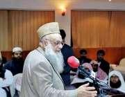 ریاض : مرکزی جمعیت اہل حدیث کے امیر پروفیسر ساجد میر ریاض میں ایک استقبالیہ ..