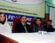 پشاور: پختونخوا انفارمیشن ٹیکنالوجی کے زیر اہتمام منعقدہ سیمینار میں ..