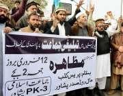 پشاور: جمعیت اسلامی پی کے (3) کے زیر اہتمام مظاہرین اپنے مطالبات کے حق ..