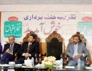 لاہور: صوبائی وزیر اوقاف عطاء محمد مانیکا شاہین گروپ یونین محکمہ اوقاف ..
