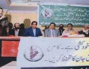 """لاہور: آل پاکستان واپڈا ہائیڈر الیکٹرک ورکرز یونین کے زیر اہتمام """"سیفٹی .."""