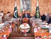 اسلام آباد: صدر مملکت ممنون حسین وفاقی حکومت آرٹسٹ ویلفیئر فنڈکی اسٹیئرنگ ..