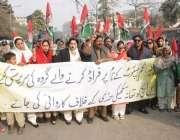 لاہور: پیپلز پارٹی کے کارکن پریس کلب کے باہر احتجاج کر رہے ہیں۔