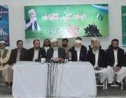 لاہور: امیر جماعت اسلامی سینیٹر سراج الحق مرکزی قیادت اور صوبائی امراء ..