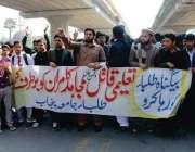 لاہور: اسلامی جمعیت طلبہ پنجاب یونیورسٹی کے زیر اہتمام وائس چانسلر ..