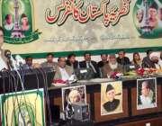 لاہور: مسلم لیگ (ن) کے مرکزی رہنما و رکن قومی اسمبلی حمزہ شہباز نظریہ ..
