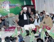 لاہور: جوائنٹ ایکشن کمیٹی علی پارک ایکسٹینشن کے زیر اہتمام تیسری سالانہ ..