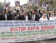 لاہور: وائس آف جسٹس اینڈ پیس عافیہ موومنٹ کے زیر اہتمام اظہر شاہ ایڈووکیٹ ..