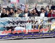 مظفر آباد: بھارتی یونیورسٹیوں میں کشمیری طلباء کو حراساں کیے جانے اور ..