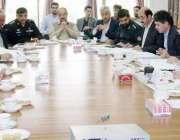 لاہور: صوبائی وزیر خزانہ ڈاکٹر عائشہ غوث پاشا آسٹریٹی کمیٹی کے 105ویں ..