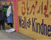 لاہور: وحدت روڈ پر دیوار مہربانی پر ایک شہری ضرورت زندگی کی اشیاء رکھ ..