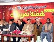 لاہور: معروف قانون دان ایس ایم ظفر منہاج القران سیکرٹریٹ میں تقریب ..