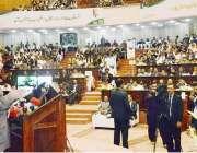 لاہور: وزیر اعلیٰ پنجاب محمد شہباز شریف لینڈ ریکارڈ مینجمنٹ انفارمیشن ..