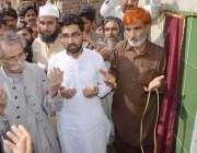 لاہور: اسپیکر پنجاب اسمبلی رانا محمد اقبال خاں ضلع قصور میں اڈہ گولڈن ..