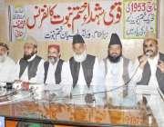 لاہور: کل مسالک ورلڈ پاسبان ختم نبوت کے زیر اہتمام قومی شہداء ختم نبوت ..