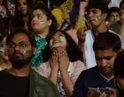 لاہور: بھارت میں کھیلے جانیواہے پاک بھارت میچ کا لاہور کے ہاکی سٹیڈیم ..