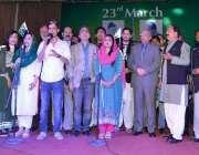 لاہور: پنجاب یونیورسٹی شعبہ امور طلبہ کے زیر اہتمام یوم پاکستان کے ..
