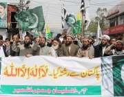 مظفر آباد: یوم پاکستان کے موقع پر اہلیان جموں و کشمیر کے زیر اہتمام ..