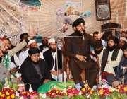 لاہور: مشہور نعت خواں المدینہ کمیٹی کے زیر اہتمام منعقدہ محفل نعت میں ..