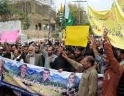 راولپنڈی: آزاد کشمیر کے علاقے وادی لیپہ کے رہائشی ٹنل کی تعمیر کے لیے ..