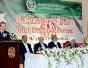 اسلام آباد: وزیر اعظم محمد نواز شریف پاک ایران مشترکہ تجارتی فورم سے ..