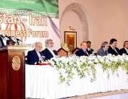 اسلام آباد:ایرانی صدر حسن روحانی پاک ایران مشترکہ تجارتی فورم سے خطاب ..