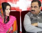 مظفر آباد: آزاد کشمیر کے سینئر وزیر چوہدری یاسین سے ندا بلال پارٹی امور ..